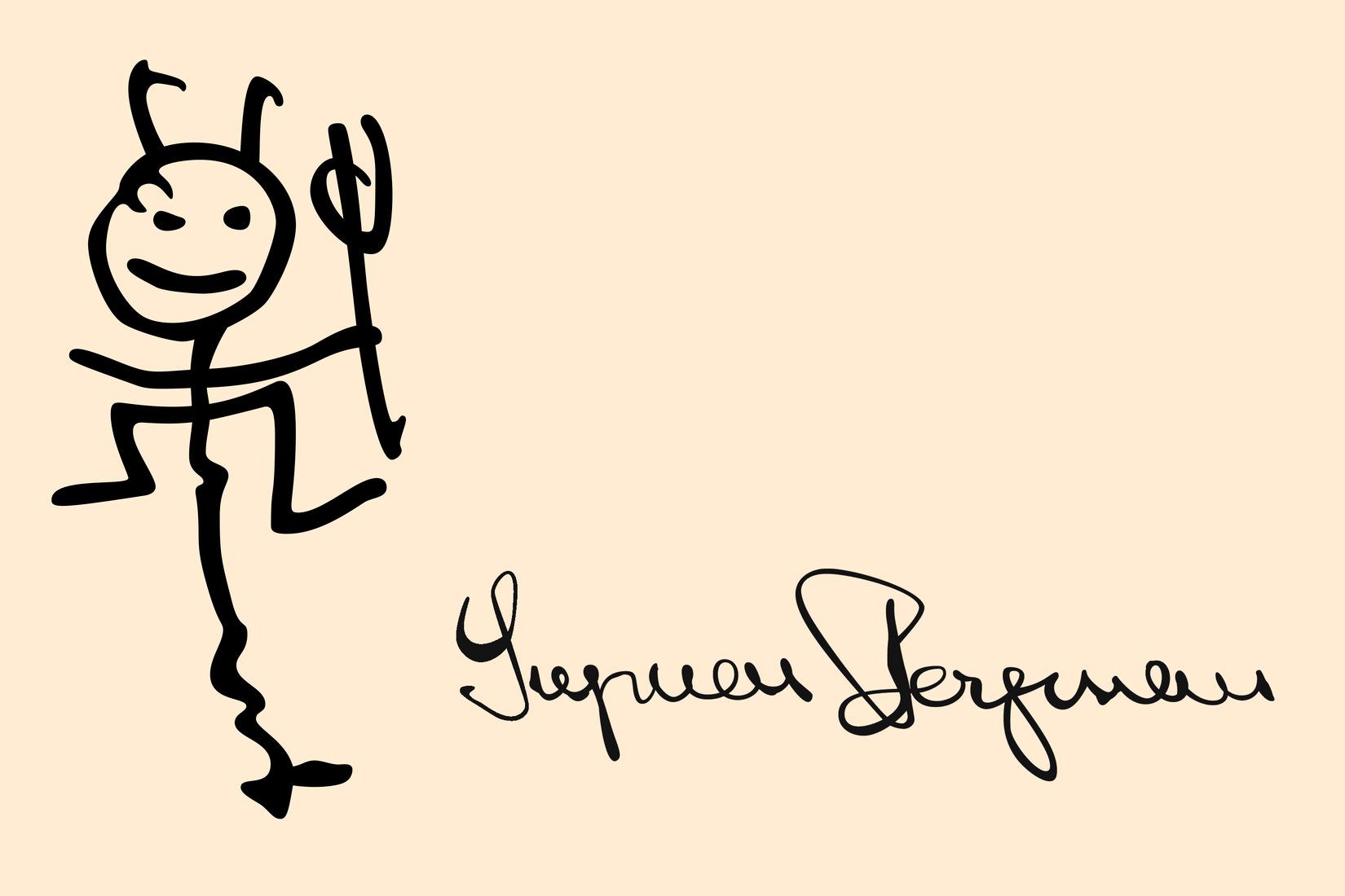 Signature d'Ingmar Bergman -et croquis d'un eptit diable à main levé réalisé par le réalisateur